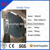 China Do Brand Sand Suction Dredging Pump