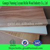 18mm mdf sheet melamine wood,mdf board melamine wood coating
