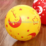 Yellow balloons Moon and the stars all kinds of cute face balloon Children GIAB Birthday party balloons