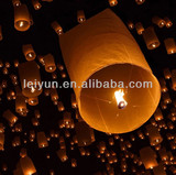 Wishing lights / lanterns heart / lanterns / pictured / No Picture / Love class color selection increased thickening