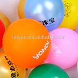10 inch pearl printed advertising balloons princess mylar balloons
