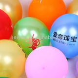 10 inch pearl printed advertising balloons walking panda balloon