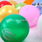 10 inch pearl printed advertising balloons unique push pins