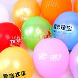 12 inch printed latex balloons decorations pearl balloons