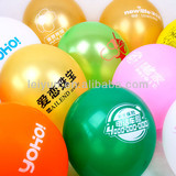 12 inch printed latex balloons decorations pearl balloons question mark printed balloons