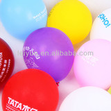 12 inch printed latex balloons latex free balloons pastel party supplies