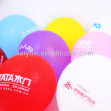 12 inch printed latex balloons brazilian party supplies pearl balloons