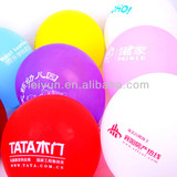 12 inch pearl balloons printed latex balloons large latex balloon