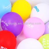 12 inch pearl balloons printed latex balloons huge latex balloon