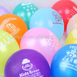12 inch pearl balloons ski party decoration tiffany party decorations
