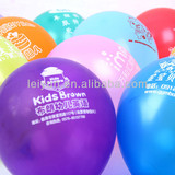 12 inch pearl balloons elegant party decoration party stage decoration