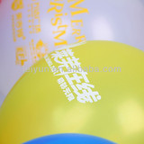 12 inch pearl balloons printed advertising balloons toys for party bags