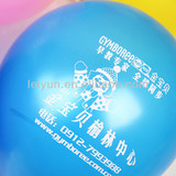 12 inch printed advertising balloons pearl balloons decorative baby bottles