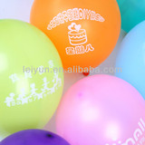 12 inch printed advertising balloons pearl balloons toys inflatable