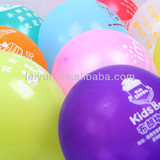 12 inch printed advertising balloons cheap inflatable advertising balloons