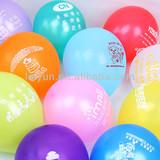 12 inch printed advertising balloons car advertising balloons pearl balloons
