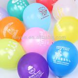 12 inch printed advertising balloons photo printing balloons