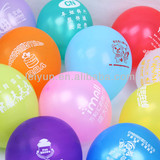 12 inch advertising balloons cheap custom printed balloons