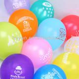 12 inch printed advertising balloons cheap custom printed balloons
