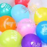 12 inch printed advertising balloons cheap custom printed latex balloons