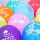 12 inch printed advertising balloons pearl balloons printed punch balloons