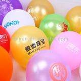 12 inch printed advertising balloons pearl balloons inkjet printing balloons
