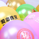 12 inch printed advertising balloons question mark printed balloons