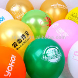 12 inch printed advertising balloons multi color printed balloon