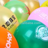 12 inch printed advertising balloons plastic advertising balloons