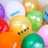 12 inch printed advertising balloons giant advertising baloons