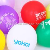 12 inch printed advertising balloons floating advertising balloon