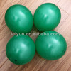 "12""3.2g emerald balloons naughty party supplies"