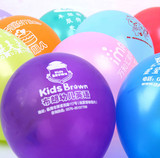 2.2 gram thick matte advertising balloons printed advertising ball balloon printing balloon two side four colour print