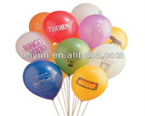 Balloon printing printing quality ball 10 inch 1.5 grams pearl one side one colour print