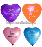 Thick 2.0 grams heart-shaped ball print advertising balloon printing Printing one side four colour print