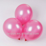 despicable me balloons party balloons decoration Round 1.2 inch 3.2 grams pearl pink balloons