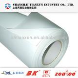 1.52 size LAM-140M PVC Cold Lamination Film -inkjet media