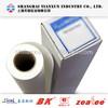 LAM-120M-Cold Lamination PVC film-inkjet media-pvc film