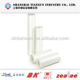 LAM-170G-Cold Lamination Film Glossy-Inkjet Media-PVC Film