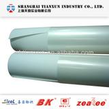 ECO-110PS-Eco-solvent Front Printing Backlit Film-waterproof-inkjet media-PET film 0.914