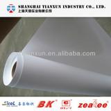 WP-120MN,Waterproof Matte Synthetic PP Paper-inkjet media