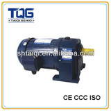 geared motor ac motor and gearbox china ac gearmotor price gearmotors