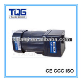 compact geared motor ac motor and gearbox china ac gearmotor price gearmotors