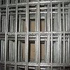 Welded Steel Bar mesh panel /concrete reinforcing mesh