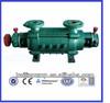 GC horizontal Multi-stage boiler water feed pump