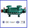 D,DG series multi stage centrifugal water pump,horizontal centrifugal pump,horizontal centrifugal water pump