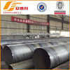 api 5l x60 spiral welded steel pipe