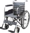 Lightweight wheelchair/aluminum folding wheelchair handicap manual wheelchair for elderly people