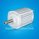 2KW wind generator permanent magnet generator alternator for mutual us
