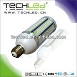 DC24V solar led street light